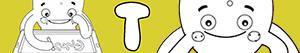 T harfi ile erkekler isimleri boyama