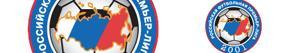 Şampiyonası Rossii Futbolu Amblemler boyama